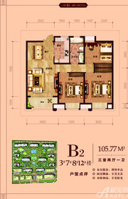 永安公馆户型B23室2厅105.77㎡