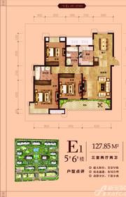 永安公馆户型E13室2厅127.85㎡