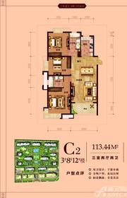 永安公馆户型C23室2厅113.44㎡