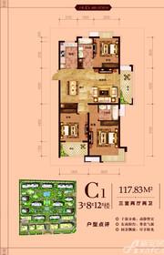 永安公馆户型C13室2厅117.83㎡