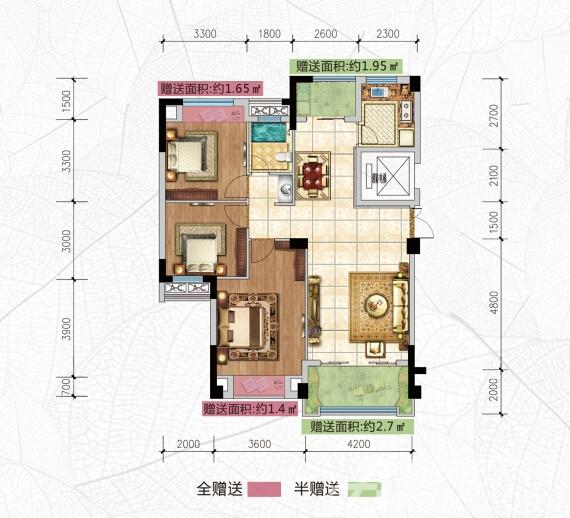 公园道壹号H户型3室2厅118.89平米