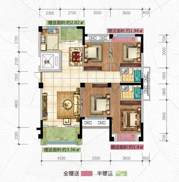 公园道壹号I户型4室2厅143.93平米