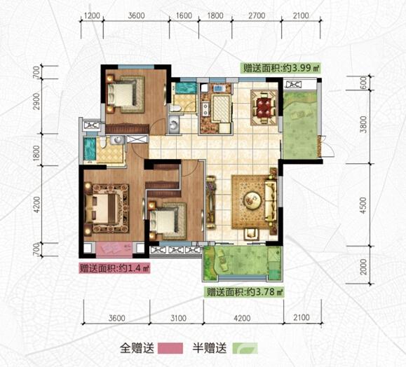 公园道壹号D户型3室2厅134平米