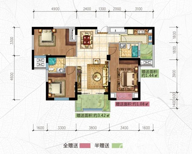 公园道壹号E户型3室2厅117.15平米