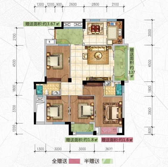 公园道壹号G户型4室2厅143.96平米