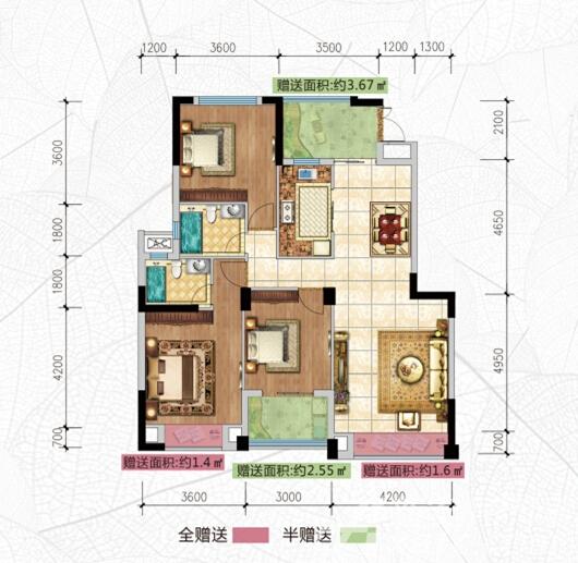 公园道壹号F户型3室2厅127.99平米