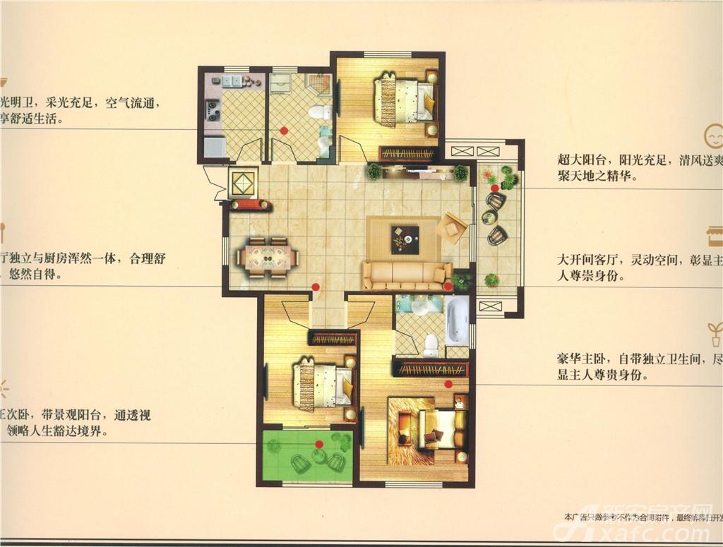 栖凤名城D3室2厅120.4平米