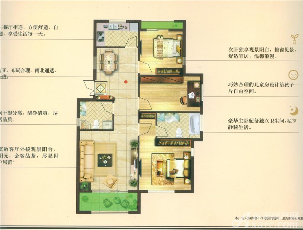 栖凤名城A13室2厅120平米