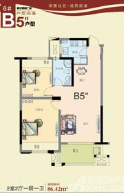嘉华美庭B5''户型2室2厅85.42㎡
