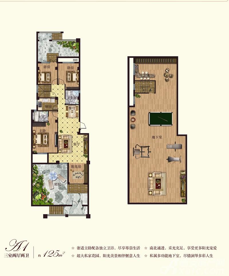 彼岸星城洋房A1-02户型3室2厅125平米