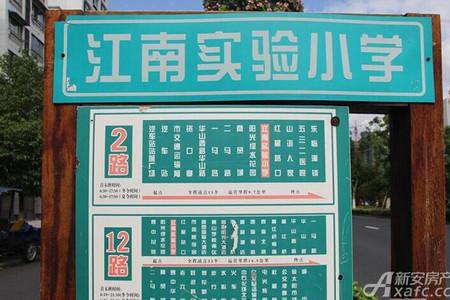 金坤雍景园配套图