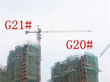 高速铜都天地高速铜都天地G20#、G21#9月项目进度