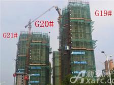 高速铜都天地高速铜都天地G19#、G20#、G21#9月项目进度