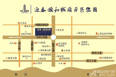 迎春颐和城交通图