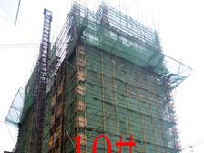 星洲国际城星洲国际城10#楼9月项目进度
