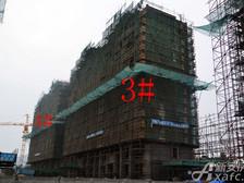 星洲国际城星洲国际城3#4#楼9月项目进度