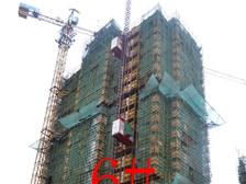 星洲国际城星洲国际城6#楼9月项目进度