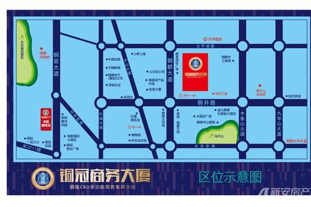 铜冠商务大厦交通图