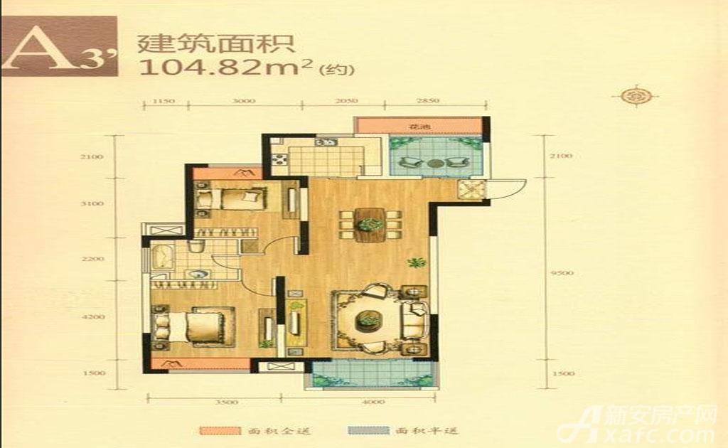 绿地滨江壹号A3'2室1厅104.82平米