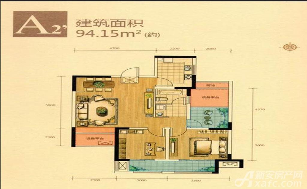 绿地滨江壹号A2'2室1厅94.15平米