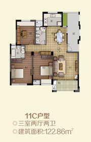 天润嘉城11C户型3室2厅122.86㎡