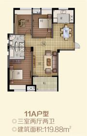 天润嘉城11A户型3室2厅119.88㎡