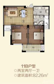 天润嘉城11B户型2室2厅82.26㎡