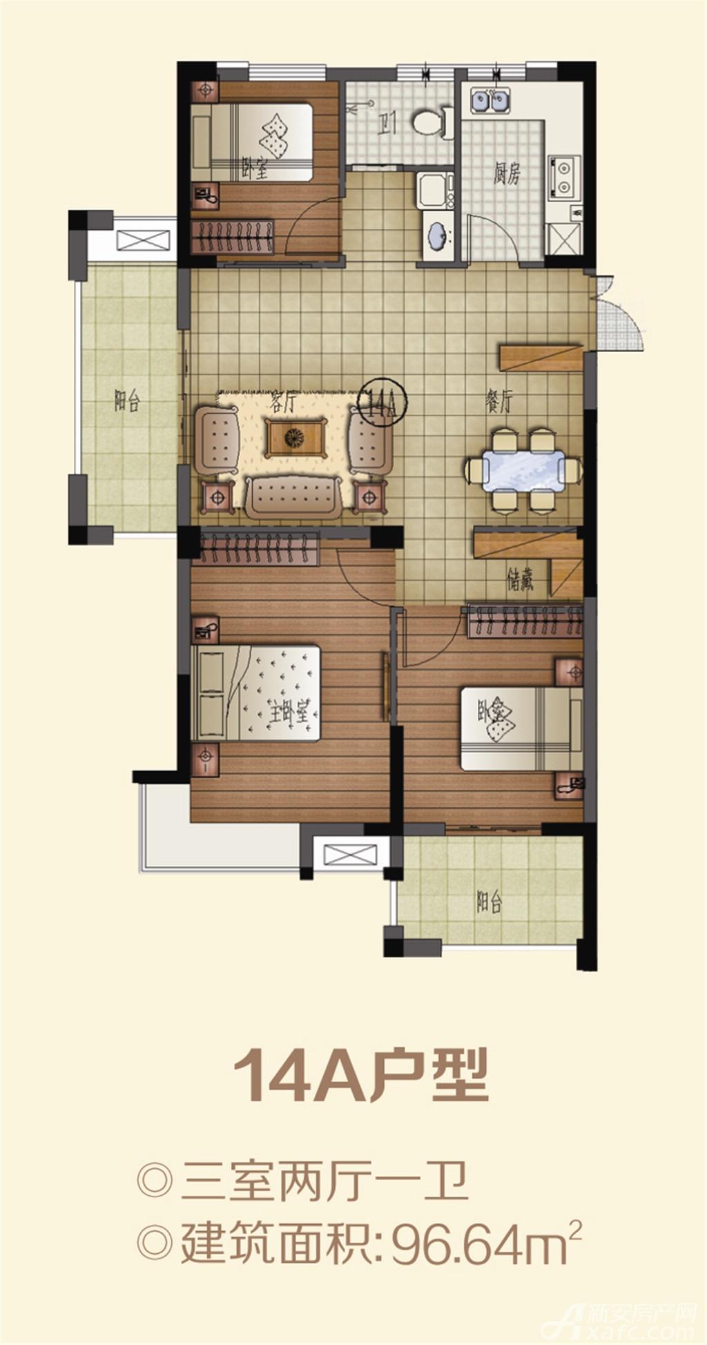 天润嘉城14A户型3室2厅96.64平米