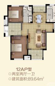 天润嘉城12A户型2室2厅89.64㎡