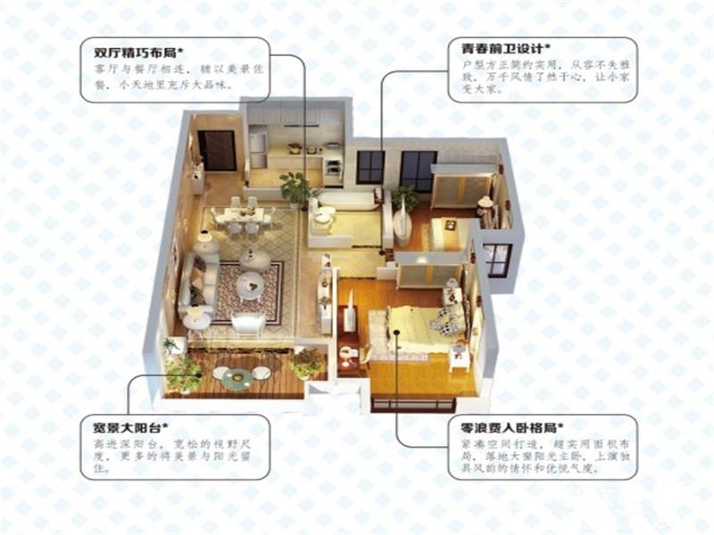 融邦领秀国际G2户型2室2厅73平米
