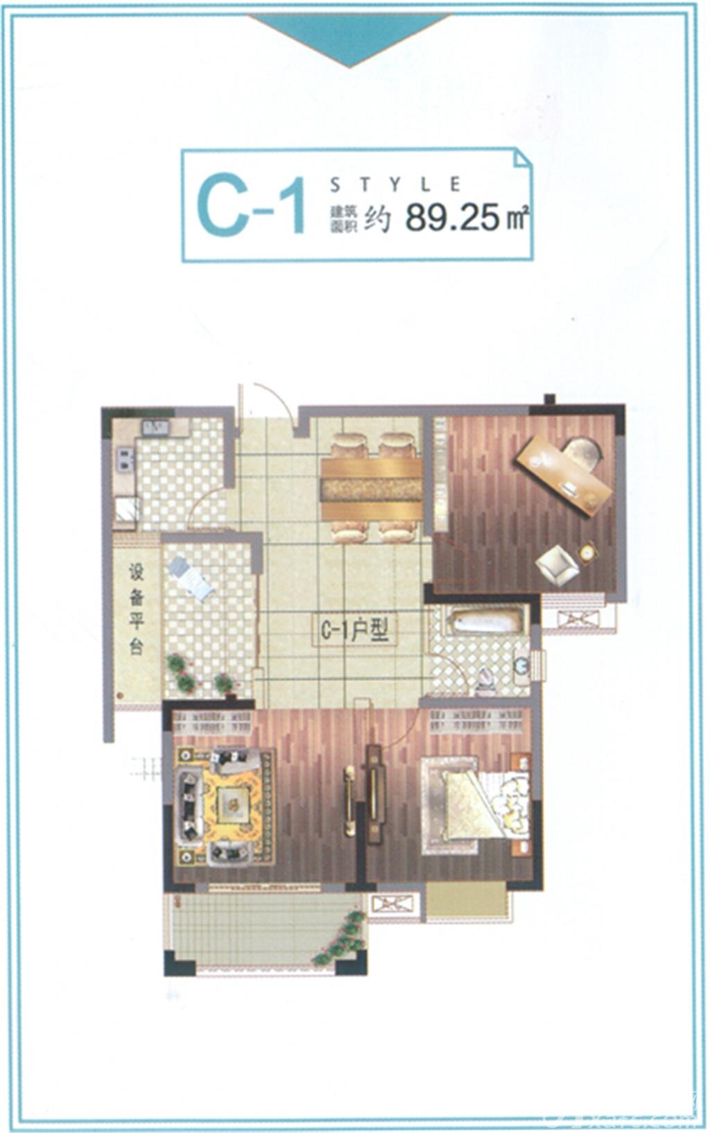 清华嘉园C-1户型2室2厅89.25平米