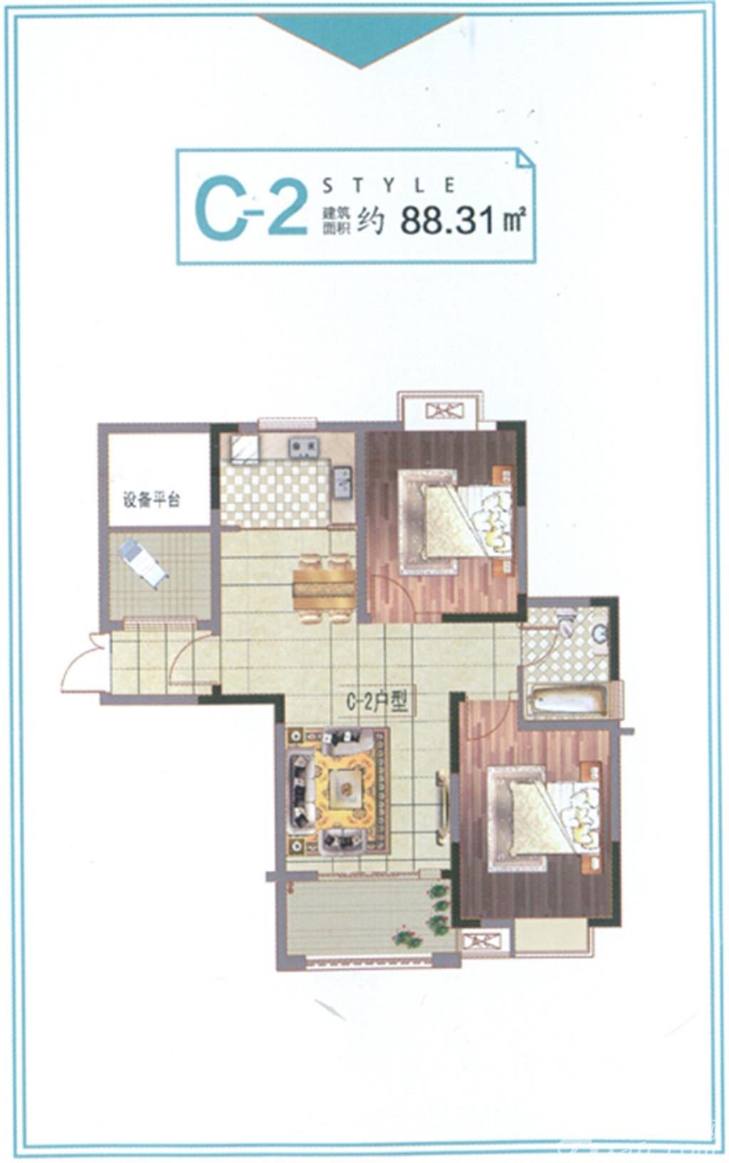 清华嘉园C-2户型3室2厅88.31平米