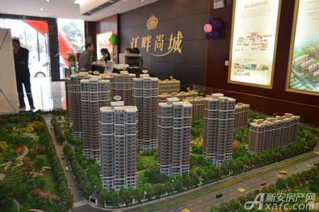 钱江江畔尚城活动图