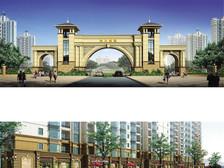 恒大绿洲商业街及小区入口效果图
