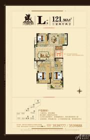 大成国际L户型3室2厅121.96㎡