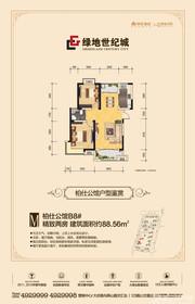 绿地世纪城绿地世纪城O柏庄公馆B8#M户型2室2厅88.16㎡