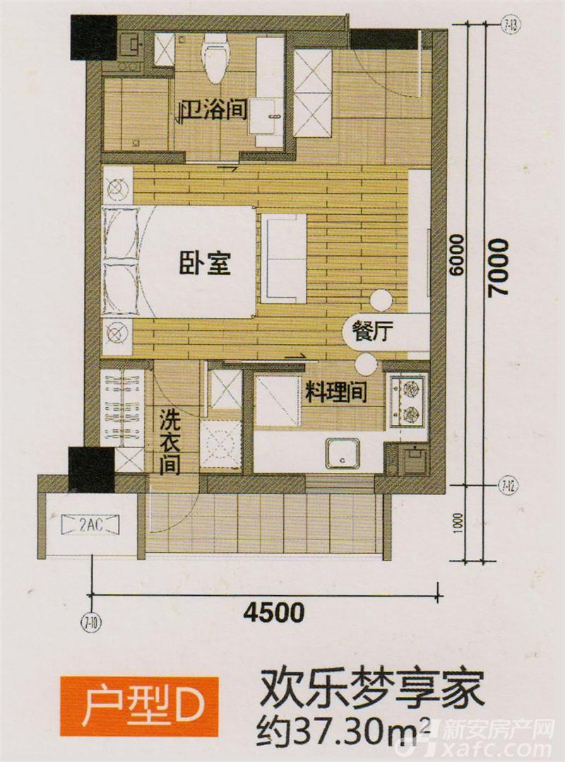 飞越大都汇D1室1厅37.3平米