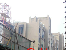 星洲国际城星洲国际城9#楼11月项目进度
