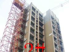星洲国际城星洲国际城2#楼11月项目进度