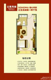 宿州国购广场SOHO钻石公馆45㎡一室一厅一厨一卫1室1厅45㎡