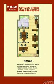 宿州国购广场SOHO精英天地45㎡1室1厅45㎡
