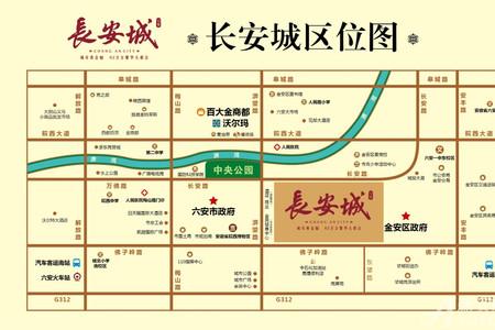 长安城交通图