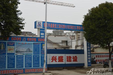 宜江观邸工程进度