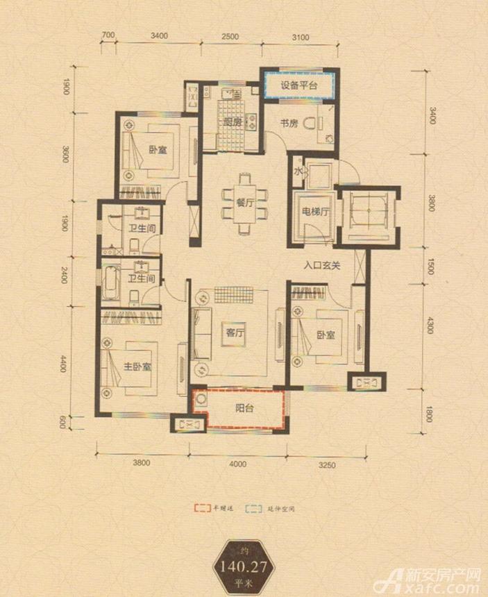 保利西山林语140.27平方米户型4室2厅140.27平米