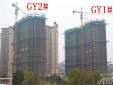 高速铜都天地高速铜都天地公寓1#、2#项目2015年1月项目进度