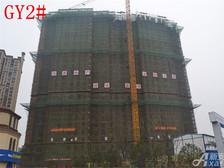高速铜都天地高速铜都天地公寓2#项目2015年1月项目进度