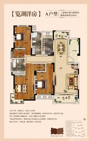 康恒滨湖蓝湾A户型3室2厅158㎡