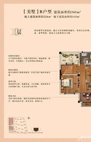 康恒滨湖蓝湾B(三层)户型1室341㎡