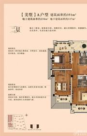 康恒滨湖蓝湾A(二层)户型3室351㎡