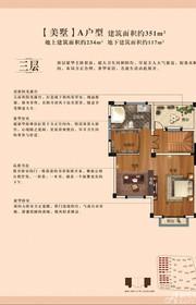 康恒滨湖蓝湾A(三层)户型1室351㎡